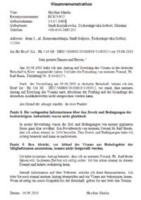 Подготовка апелляций в немецкое и австрийское посольства