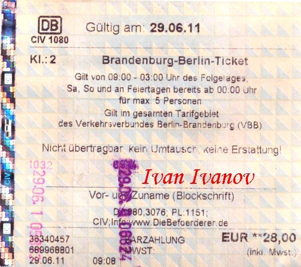 Акционный билет от Дойче Бан Берлин и Бранденбург