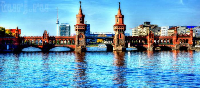 Мост Оберкаумбрюкке в Берлине